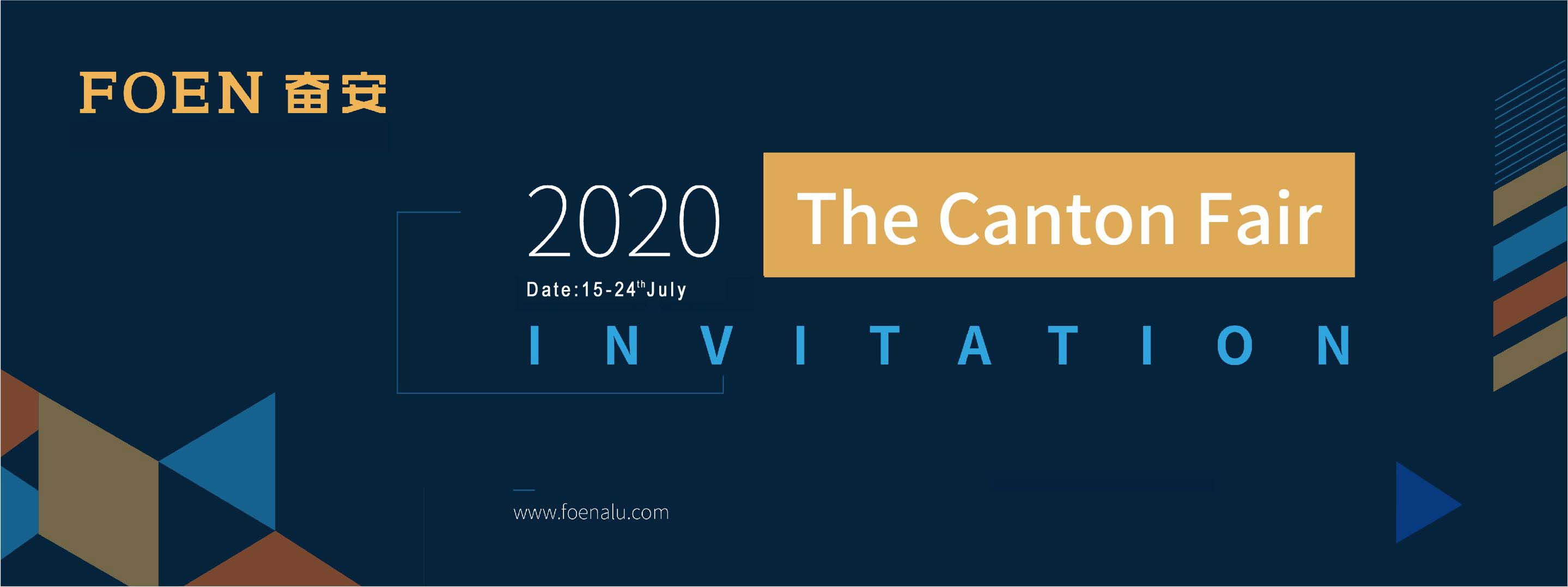 The 127th session of Canton Fair